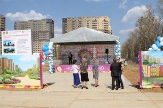 В жилом комплексе «Новое Пушкино» началось строительство новой школы